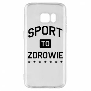 Samsung S7 Case Sport is health