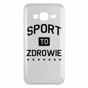 Samsung J3 2016 Case Sport is health