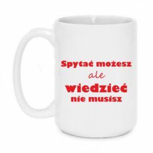 Mug 450ml Ask you... - PrintSalon