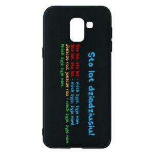 Phone case for Samsung J6 Happy birthday, grandpa! - PrintSalon