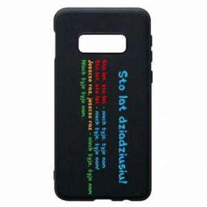 Phone case for Samsung S10e Happy birthday, grandpa! - PrintSalon