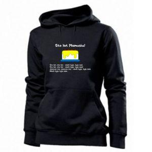 Women's hoodies Happy Birthday Mommy! - PrintSalon
