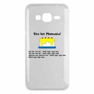 Phone case for Samsung J3 2016 Happy Birthday Mommy! - PrintSalon