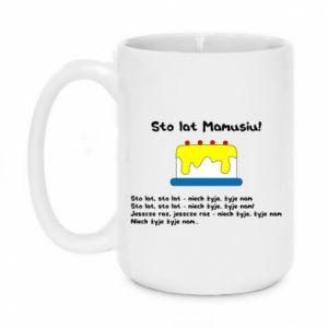 Mug 450ml Happy Birthday Mommy! - PrintSalon