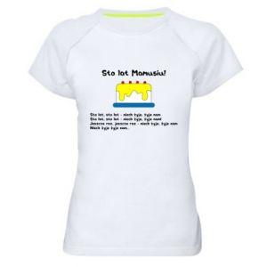 Women's sports t-shirt Happy Birthday Mommy! - PrintSalon