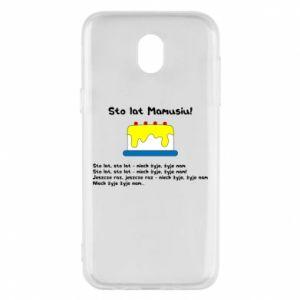 Phone case for Samsung J5 2017 Happy Birthday Mommy! - PrintSalon