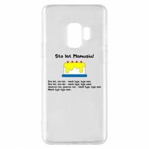 Phone case for Samsung S9 Happy Birthday Mommy! - PrintSalon