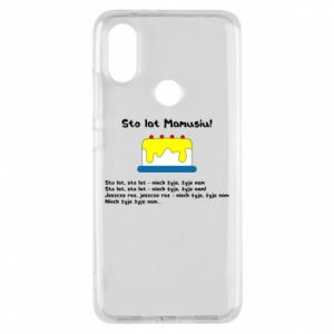 Phone case for Xiaomi Mi A2 Happy Birthday Mommy! - PrintSalon