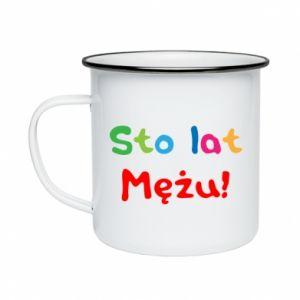 Enameled mug Happy birthday, husband! - PrintSalon