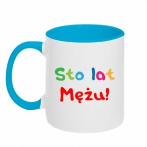 Two-toned mug Happy birthday, husband! - PrintSalon