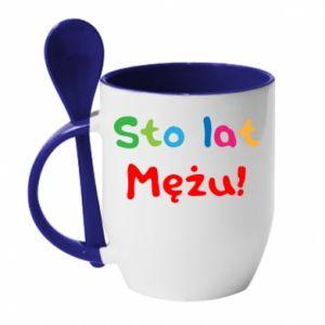 Mug with ceramic spoon Happy birthday, husband! - PrintSalon