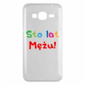 Phone case for Samsung J3 2016 Happy birthday, husband! - PrintSalon