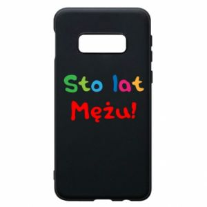 Phone case for Samsung S10e Happy birthday, husband! - PrintSalon