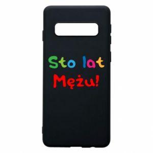 Phone case for Samsung S10 Happy birthday, husband! - PrintSalon