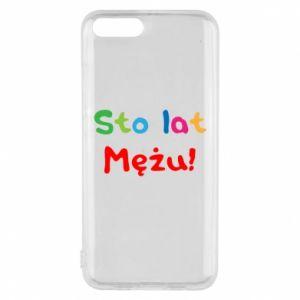 Phone case for Xiaomi Mi6 Happy birthday, husband! - PrintSalon