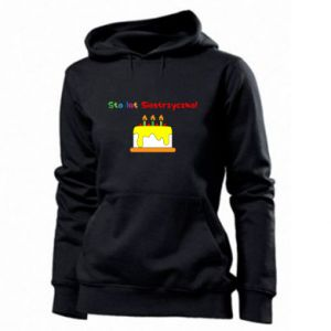 Women's hoodies Happy birthday, sister! - PrintSalon