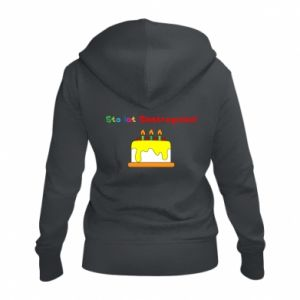 Women's zip up hoodies Happy birthday, sister! - PrintSalon