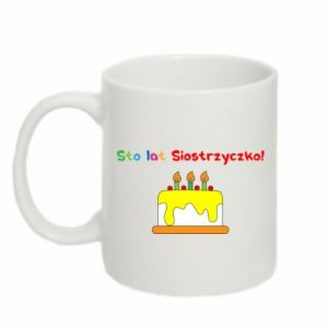 Mug 330ml Happy birthday, sister! - PrintSalon