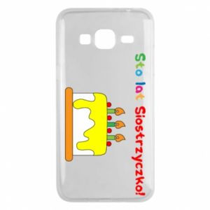 Phone case for Samsung J3 2016 Happy birthday, sister! - PrintSalon