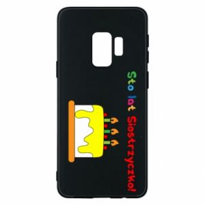 Phone case for Samsung S9 Happy birthday, sister! - PrintSalon