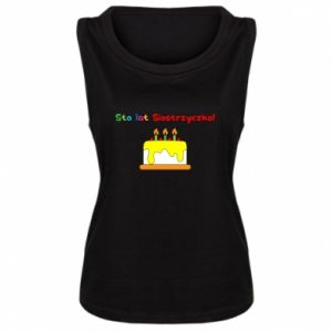 Women's t-shirt Happy birthday, sister! - PrintSalon