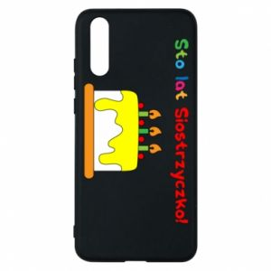 Phone case for Huawei P20 Happy birthday, sister! - PrintSalon