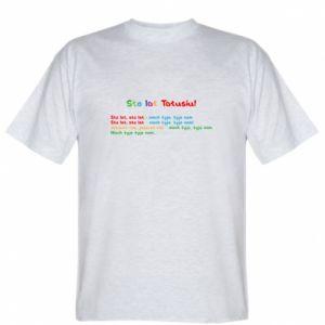 T-shirt Happy Birthday daddy!