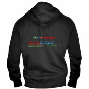 Men's zip up hoodie Happy Birthday daddy! - PrintSalon