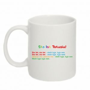 Mug 330ml Happy Birthday daddy! - PrintSalon