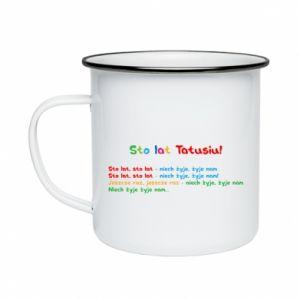 Enameled mug Happy Birthday daddy! - PrintSalon