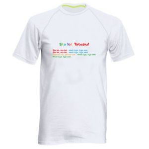 Men's sports t-shirt Happy Birthday daddy! - PrintSalon