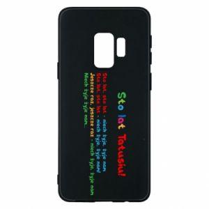 Phone case for Samsung S9 Happy Birthday daddy! - PrintSalon