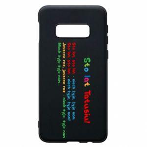 Phone case for Samsung S10e Happy Birthday daddy! - PrintSalon