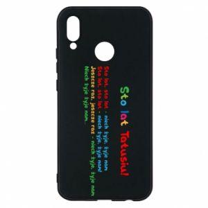 Phone case for Huawei P20 Lite Happy Birthday daddy! - PrintSalon