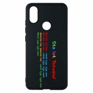 Phone case for Xiaomi Mi A2 Happy Birthday daddy! - PrintSalon