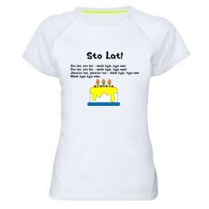 Women's sports t-shirt A hundred years! - PrintSalon