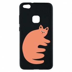 Etui na Huawei P10 Lite Strange ginger cat