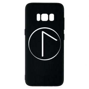 Etui na Samsung S8 Symbol wiosny, miłości, szczerości i piękna