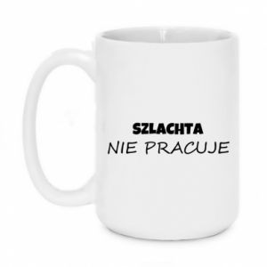 Mug 450ml Nobility - PrintSalon