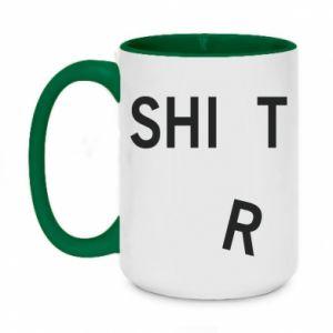Two-toned mug 450ml T-SHIrT