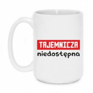 Mug 450ml Mysterious unavailable - PrintSalon