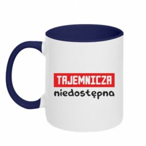 Two-toned mug Mysterious unavailable - PrintSalon