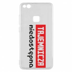 Phone case for Huawei P10 Lite Mysterious unavailable - PrintSalon