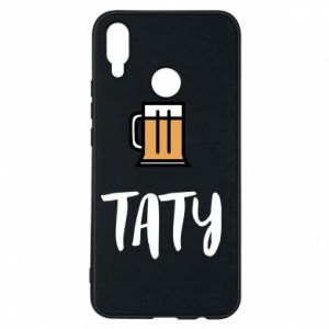 Phone case for Huawei P Smart Plus Daddy and beer
