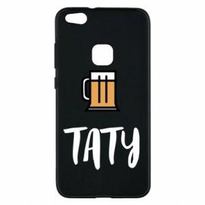 Phone case for Huawei P10 Lite Daddy and beer