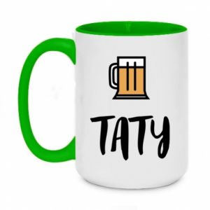 Two-toned mug 450ml Daddy and beer