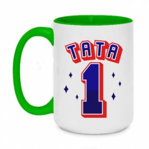 Two-toned mug 450ml Father number 1 V2