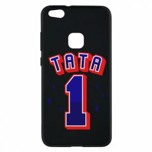 Phone case for Huawei P10 Lite Father number 1 V2