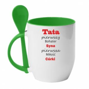 Mug with ceramic spoon Dad, the first hero of his son... - PrintSalon