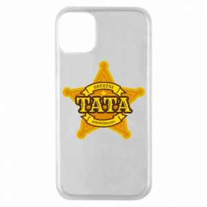 Phone case for iPhone 11 Pro Dad fair